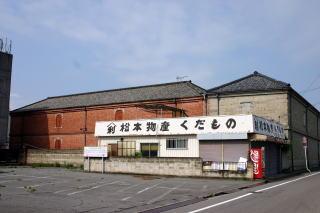 片倉工業富岡工場(官営富岡製紙...
